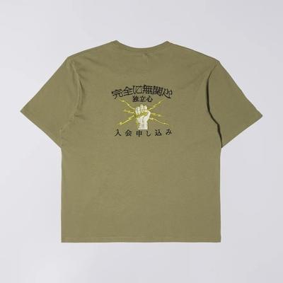 Autonomous Tshirt Martini Olive